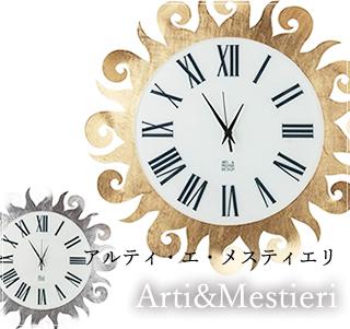 Arti&Mestieri