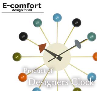 Designers Clock